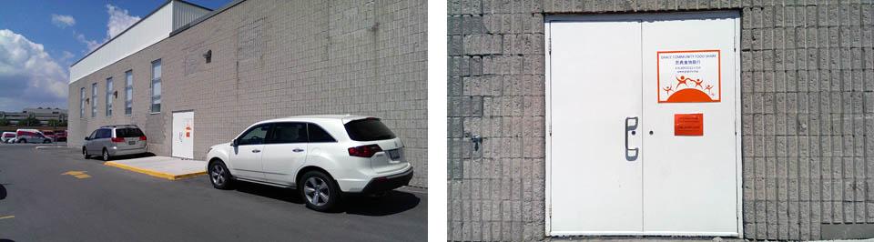 GCFS-side-entrance